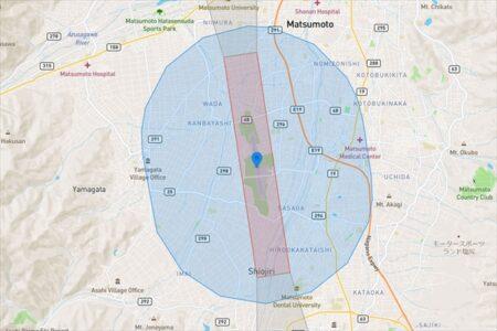 NFZ地域の飛行ロック解除申請方法